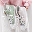 大碼鴛鴦鞋女韓版百搭學生板鞋子拼色少女心高幫潮鞋泫雅帆布鞋 EY11289 【MG大尺碼】