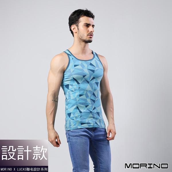 【MORINOxLUCAS設計師聯名】幾何迷彩運動背心 藍色
