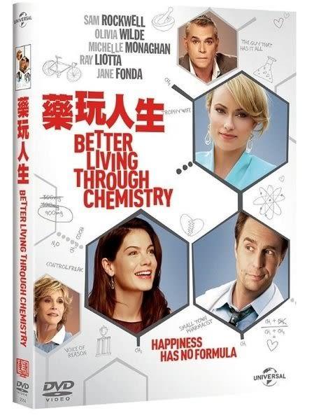 藥玩人生 DVD  Better living through Chemistry  (購潮8)