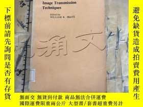 二手書博民逛書店Image罕見Transmission TechniqueY11