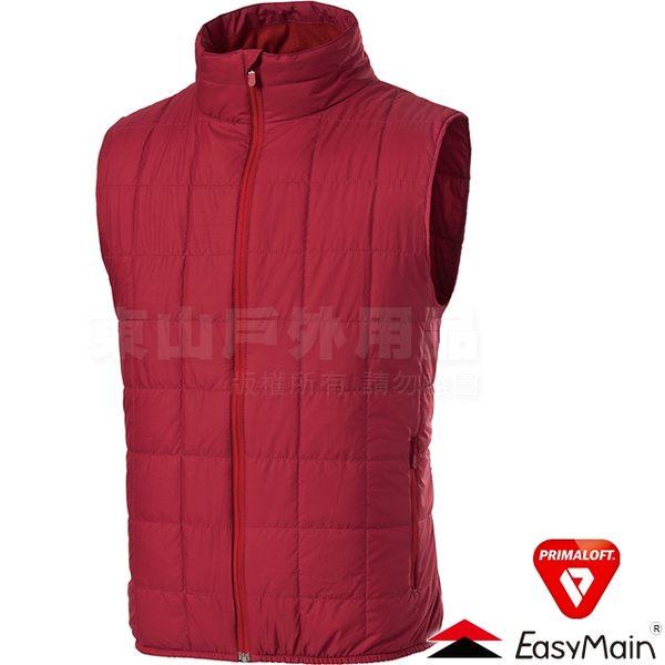 EasyMain 衣力美 VEP2031-16酒紅 男保溫綿保暖背心 PrimaLoft防風馬甲/戶外機能外套 似羽絨衣