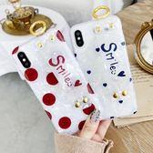 【SZ25】貝殼紋愛心手腕帶全包軟殼 iphone xs max 手機殼 iphone 7 plus手機殼 iphone 6s plus 手機殼 XR