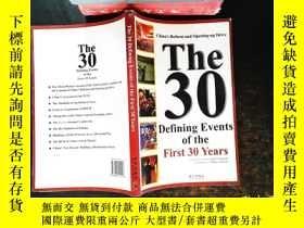 二手書博民逛書店China s罕見Reform and Opening-Up Drive the 30 Defining Even