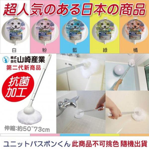 【山崎產業】小海豹 第二代抗菌浴室風呂刷 (不挑色隨機出貨) 日本製 (OSshop)