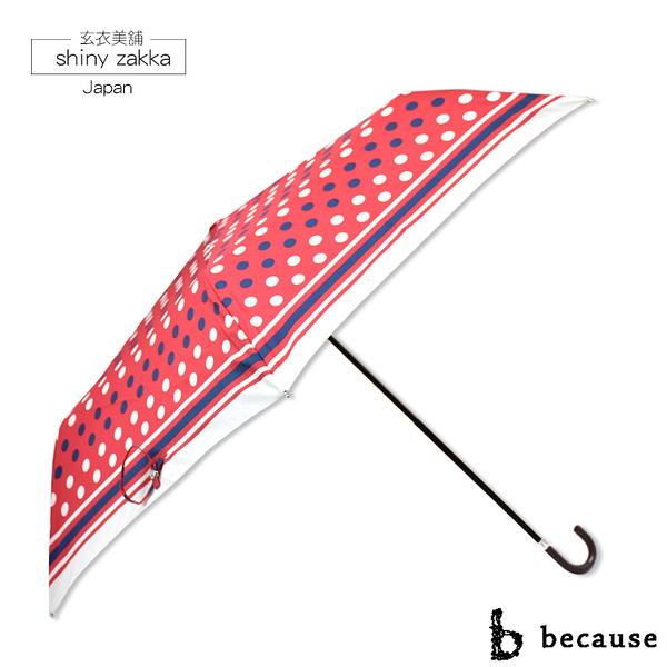 抗UV摺疊傘-日本品牌because雨傘/陽傘(有柄)-紅底點點-玄衣美舖