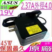 ASUS 19V,2.37A,45W 變壓器(原廠)-華碩 R204,R204TA,T300FA,TP300LA,UX360UA,UX410,UX410UA,UX410UQ,UX410U