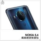 NOKIA 5.4 纖維鏡頭保護貼 保護膜 鏡頭貼 鏡頭膜