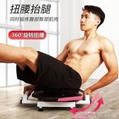 懶人收腹機多功能卷腹仰臥起坐輔助器家用健身器材女折疊椅仰臥板 歌莉婭YYJ