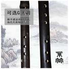 洞蕭 民族樂器 簫 初級紫竹洞簫 六孔蕭...