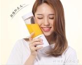 格立高便攜式榨汁機家用水果小型充電迷你炸果汁機電動學生榨汁杯220V 科炫數位