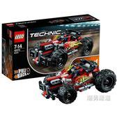 樂高積木樂高機械組42073高速賽車火力猛攻LEGOTechnic積木玩具xw