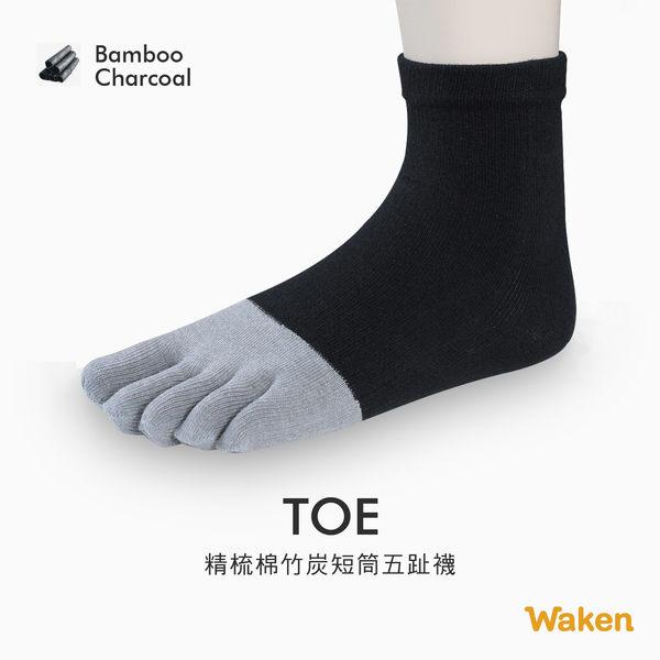 Waken  精梳棉竹炭短筒五趾襪 / 黑 / 襪子