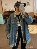 牛仔外套 牛仔外套女早秋chic寬鬆bf中長款拼接格子假兩件長袖開衫上衣 暖心生活館生活館