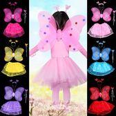 【塔克】萬聖節 金粉蝴蝶翅膀(4件套) 雙層天使翅膀 蝴蝶翅膀 舞會表演 演出 變裝秀 兒童大遊行