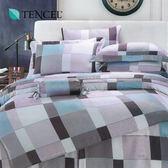 天絲 Tencel 格旅 床包 特大 三件組 100%雙面純天絲 伊尚厚生活美學