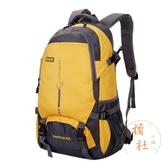 大號 戶外登山背包超輕大容量男 女後背包旅行防水運動書包【橘社小鎮】