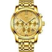 手錶 2019新款男士手錶防水全自動機械錶男錶瑞士概念時尚潮金色手錶男 米娜小鋪