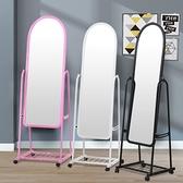 化妝鏡 全身鏡子穿衣鏡落地鏡試衣鏡化妝鏡服裝鏡壁掛墻鏡家用鏡宿舍鏡子【618優惠】