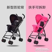 嬰兒推車 超輕便攜式嬰兒推車折疊簡易手推車迷你小孩寶寶推車兒童傘車YYP    傑克型男館