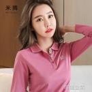 2020新款Polo衫女長袖春秋有領翻領T恤純棉大碼媽媽秋季寬鬆女士 韓語空間