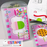 【ESTAPE易撕貼】隨手貼抽取式OPP裝飾封貼膠帶(膠囊)