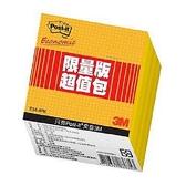 3ME54利貼便條紙 超值包【愛買】