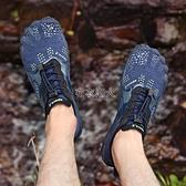 夏季戶外鞋男女運動涉水溯溪鞋透氣沙灘潛水鞋游泳鞋五指浮潛鞋 快速出貨