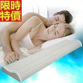 乳膠枕-雙人長款護頸椎防蟎抑菌健康天然乳膠枕頭68y13[時尚巴黎]