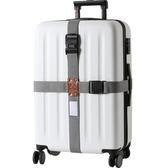 行李綁帶行李箱綁帶托運加固帶十字打包帶出國拉桿箱旅行箱帶子捆扎捆綁帶快速出貨