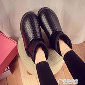 冬季新款雪地靴女短靴加絨加厚保暖防水韓版百搭學生短筒棉鞋 草莓妞妞