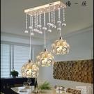 吊燈 餐廳吊燈三頭創意個性餐桌燈過道吊燈WJ-CY潮流