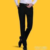西裝褲 西褲男士修身型黑色西裝褲商務休閒寬鬆直筒西服褲子男小腳正裝春 polygirl