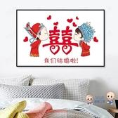 十字繡 新婚十字繡2020新款繡小幅情侶結婚款客廳線繡臥室簡單自己繡手工T