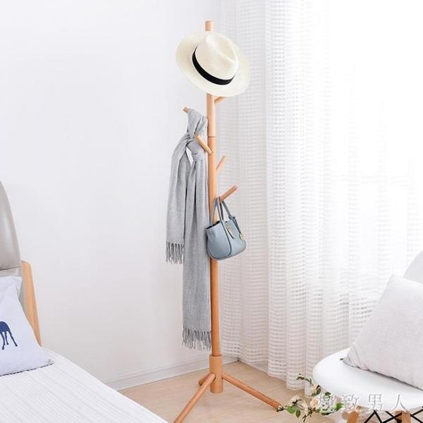 簡易實木落地衣帽架北歐客廳臥室簡約掛衣架家用衣服架子創意收納衣架 LJ5826【極致男人】