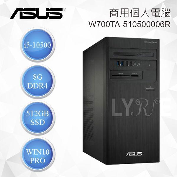 ASUS 華碩 Intel Comet Lake B460 桌上型電腦 W700TA-510500006R