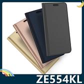 ASUS ZenFone 4 5.5吋 融洽系列保護套 皮質側翻皮套 肌膚手感 隱形磁吸 支架 插卡 手機套 手機殼