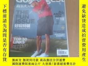 二手書博民逛書店Golf罕見Digest高爾夫大師2011年07Y270271