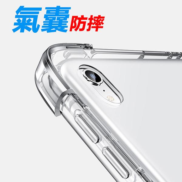 Apple蘋果2019版iPad Air10.5 2017版iPad Pro10.5吋防摔空氣殼TPU透明清水保護殼透明背蓋