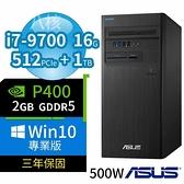 【南紡購物中心】ASUS 華碩 B360 商用電腦 i7-9700/16G/512G+1TB/P400/Win10專業版/3Y
