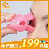 ✤宜家✤雙眼皮鍛煉器 雙眼皮神器每天5分鐘放大雙眼 網紅小姐姐推薦