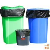 垃圾袋 大號 加厚 黑色 塑料袋