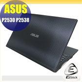 【Ezstick】ASUS P2530 P2538 Carbon黑色立體紋機身貼 (含上蓋貼、鍵盤週圍貼)DIY包膜