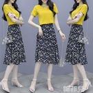 兩件套洋裝 女夏季新款洋氣碎花雪紡半身裙子兩件套小個子時尚套裝輕熟風 韓菲兒