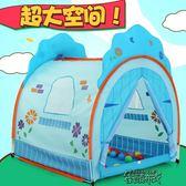 兒童帳篷游戲屋室內玩具女孩公主房男孩嬰兒寶寶小帳篷家用玩具屋 街頭布衣