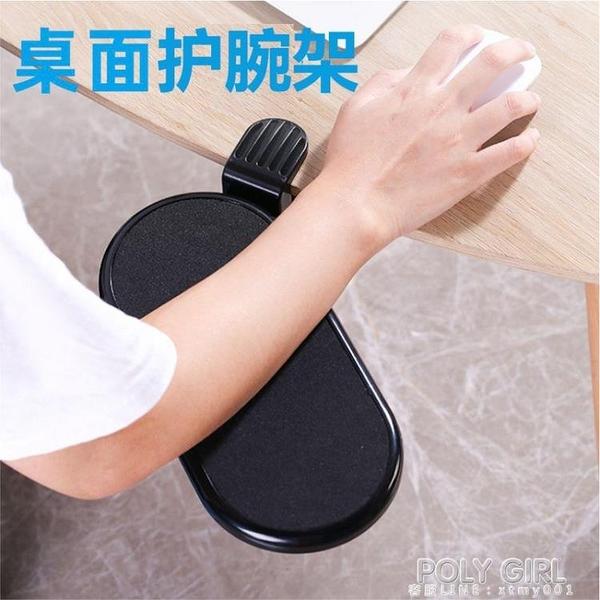 創意電腦手托架鍵盤鼠標墊護腕托手腕墊子延長可旋轉臂托架 ATF 夏季新品