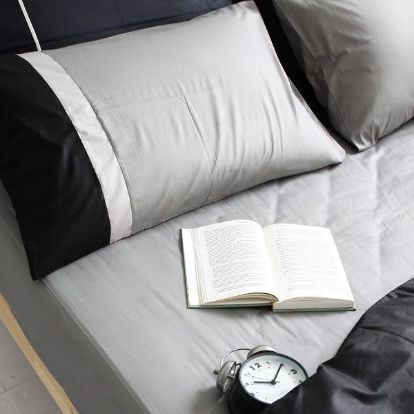 OLIVIA 【 素色英式簡約 黑 銀灰 鐵灰 】 特大雙人 6X7-床包/枕套組合 100%精梳純棉 台灣製