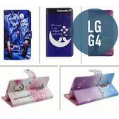 LG G4 彩繪皮套 側翻皮套 支架 插卡 保護套 手機套 手機殼 保護殼 皮套