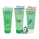 柔蝶 天然絲瓜 / 天然蘆薈 / 綠豆美白 洗面乳200ml