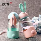 水瓶 ins網紅透明玻璃杯子可愛小清新個性創意韓國潮流女水杯便攜『小宅妮時尚』