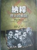 【書寶二手書T5/歷史_KRV】納粹:歷史的教訓_勞倫斯?呂